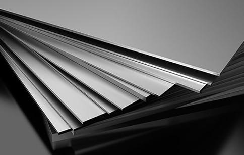 materiali alluminio